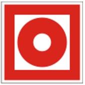 Знак «Ручной пожарный извещатель»