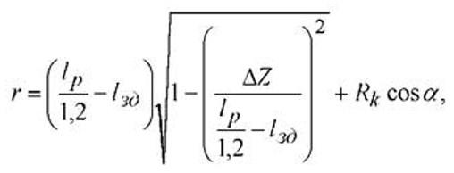 Формула расчета радиуса действия