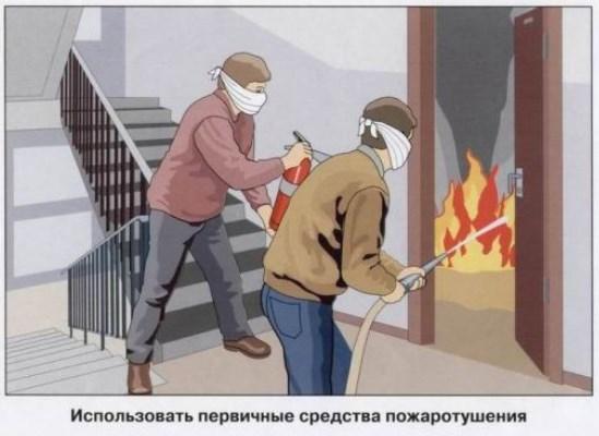 Тушение огня подручными средствами