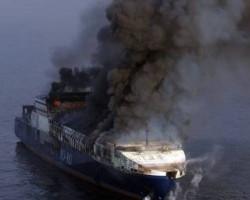 Чем тушить возгорание на плавательных средствах