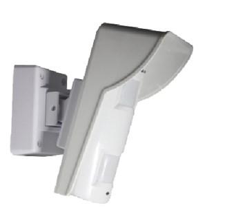 Комбинированный датчик движения, имеющий две ИК сенсора и СВЧ детектор