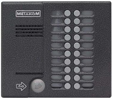 Внешняя вызывная панель аналоговой системы, модель Метаком МК20.2 ТМ4Е