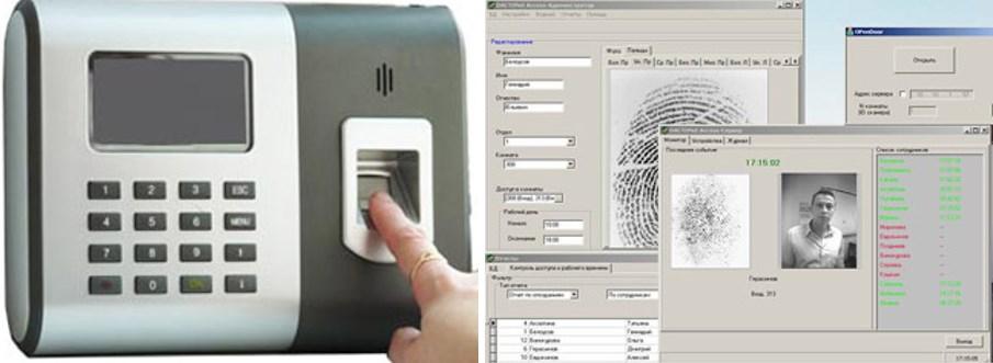 Сканер с дополнительной клавиатурой и аутентификационный модуль программного обеспечения