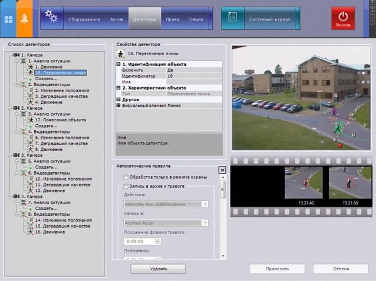 Администраторский интерфейс программы SmartStart