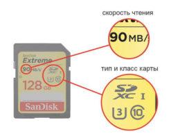 Выбор ip камеры с записью на карту памяти