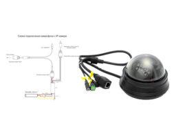 Подключение микрофона к камере видеонаблюдения