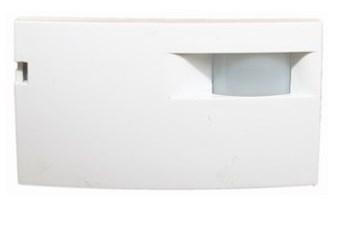 Икар-Ш - оптико-электронный поверхностный извещатель
