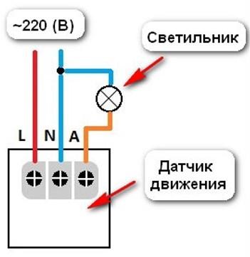 Способ подключения датчика