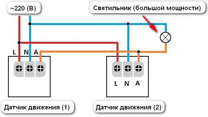 Способ подключения датчика с параллельным кольцом на котором установлен выключатель