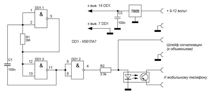 Самодельный оповещатель GSM, схема модуля сопряжения
