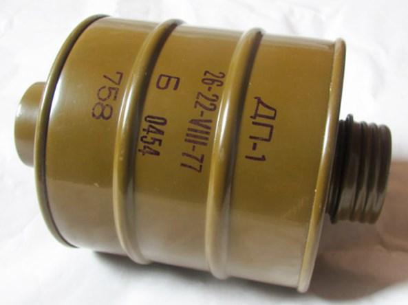 Гопкалитовый патрон марки ДП-1