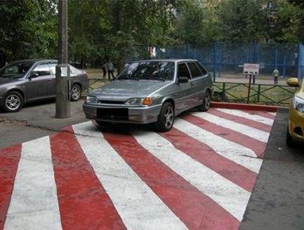 Специализированная разметка на дорожном полотне