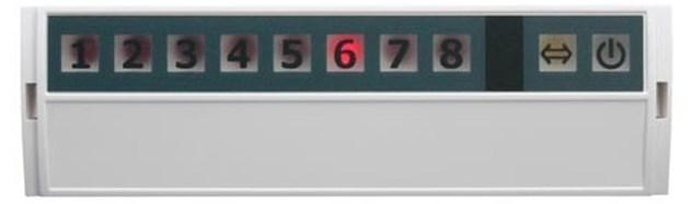 Устройство индикации БВИ - 8