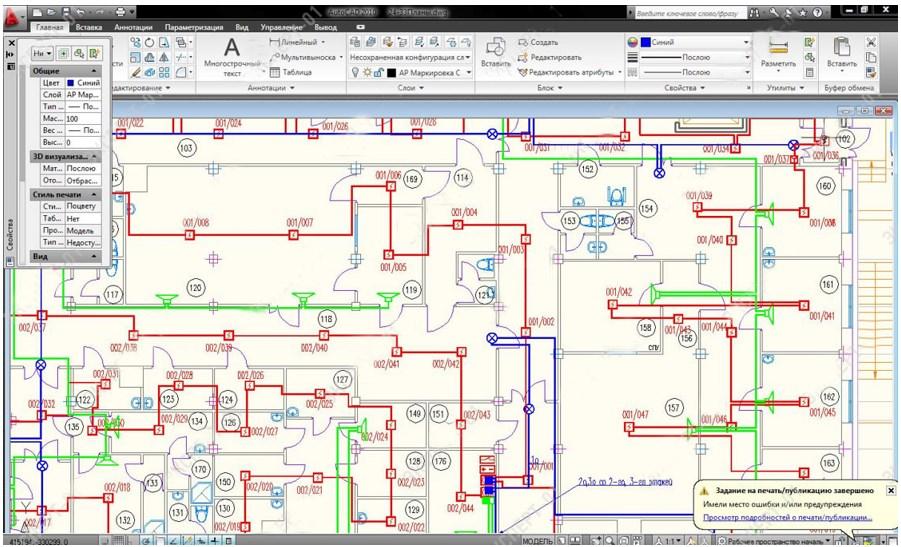Пример схемы размещения инженерных коммуникаций и устройств установки пожаротушения с системой сигнализации на специализированном программном обеспечении