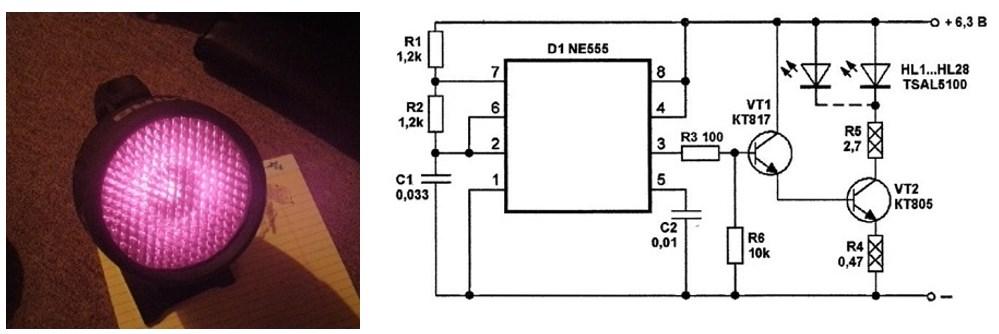 Схема ИК прожектора