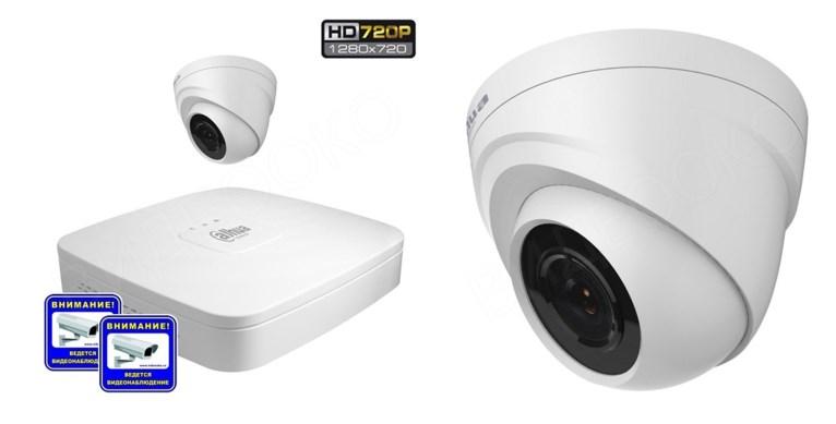 HD-CVI видеорегистратор HCVR4104C-S2, видеокамера HAC-HDW1000RP