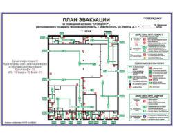 Пример правильного оформления плана – схема маршрутов эвакуации с информацией и пояснениями