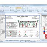 Программа для разработки графической части план эвакуации при пожаре в школе