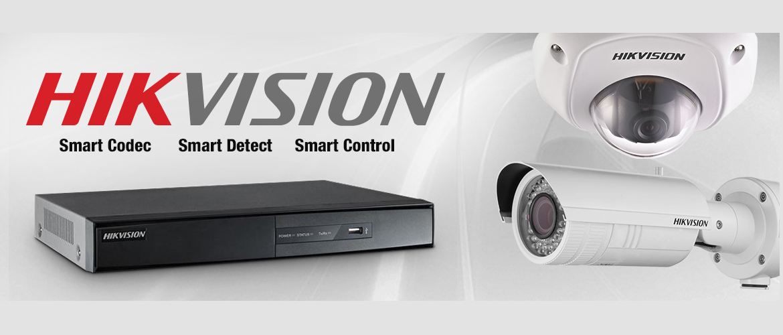 Hikvision – обзор бренда