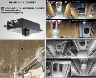 6 мегапиксельная IP видеокамера для установки в транспорте, модель DS-2CD6562PT
