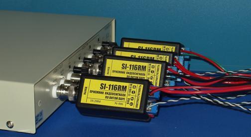 Использование усилителей при передаче видеосигнала