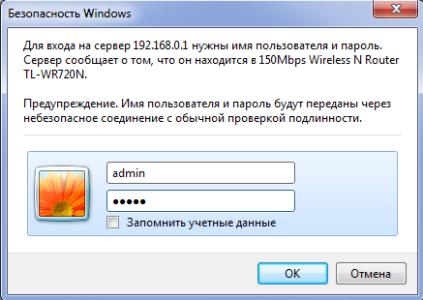 Подключение к браузеру