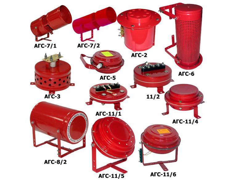 Как устроен аэрозольный огнетушитель