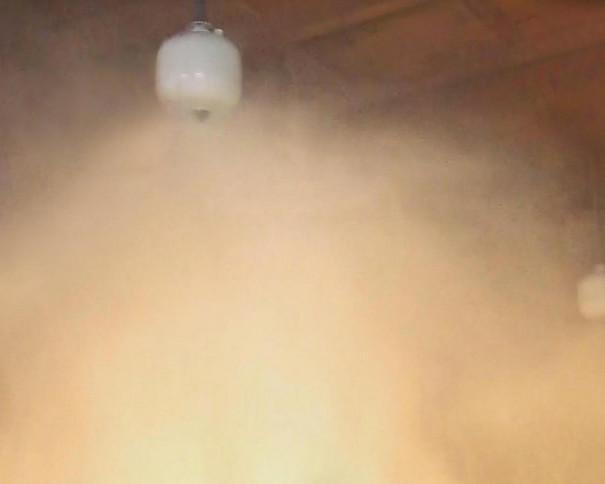 Система пожаротушения тонкораспыленной водой
